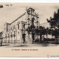 Postales: LA CORUÑA. IGLESIA DE LOS JESUITAS.. Lote 40980000