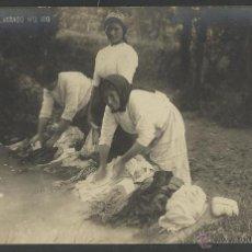 Postales: GALICIA - LAVANDO N'O RIO - FERRER FOTOGRAFICA - (18943). Lote 41261942