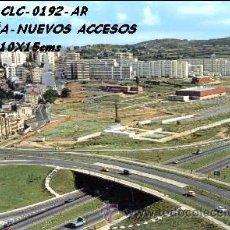Cartes Postales: POSTAL CORUÑA BARRIO DE LAS FLORES ARRIBAS Nº192/429 AÑOS 60 Y 70*. Lote 153835521