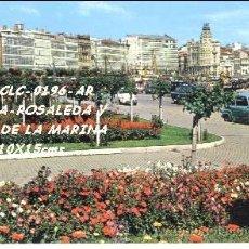 Cartes Postales: POSTAL CORUÑA ROSALEDA Y AVENIDA DE LA MARINA ARRIBAS Nº196/433 AÑO 1975**. Lote 257869405