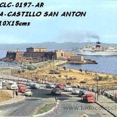 Postales: POSTAL CORUÑA CASTILLO DE SAN ANTÓN EDITORIAL ARRIBAS Nº 197/434 AÑO 1975**. Lote 296883553