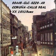 Postales: POSTAL CORUÑA CALLE REAL EDITORIAL ARRIBAS Nº 220/445 AÑO 1977**. Lote 296883808