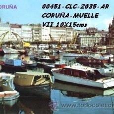 Postales: POSTAL CORUÑA MUELLE EDITORIAL ARRIBAS Nº 2035/451 AÑO 1964*. Lote 296883443