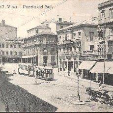 Postales: POSTAL VIGO PUERTA DEL SOL EDICION TAFALL NUM 17 -TRANVIAS Y CARROS-. Lote 41421566