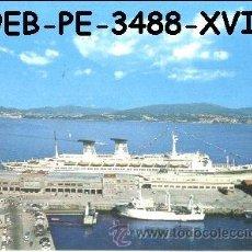 Postales: POSTAL VIGO ESTACION MARITIMA EDITORIAL PERLA Nº3488/59EB AÑOS 60 Y 70*. Lote 153835536