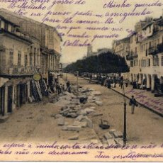 Postales: TUY (PONTEVEDRA).- LA CORREDERA. Lote 41768094