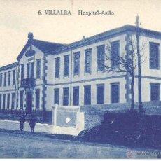Postales: PS4083 VILLALBA 'HOSPITAL - ASILO'. EDICIÓN M. SÁNCHEZ. SIN CIRCULAR. Lote 42385673