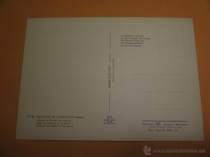 Postales: POSTAL SANTIAGO DE COMPOSTELA. CATEDRAL - Foto 2 - 42521240