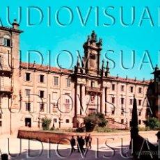 Postales: POSTAL SEMINARIO CONCILIAR - SANTIAGO DE COMPOSTELA - Nº 35 - 1965 (VIII) - ESCRITA. Lote 42682243