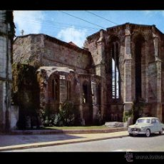 Postales: PONTEVEDRA *RUINAS...* ED. CAMPAÑA Y PUIG-FERRAN SERIE II Nº 9717. NUEVA.. Lote 147609997