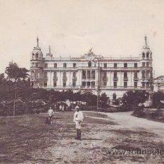 Postales: BALNEARIO DE LA TOJA. GRAN HOTEL. FACHADA SUR DEL PABELLÓN DE HABITACIONES.. Lote 43646015