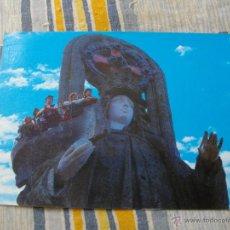 Cartes Postales: BAYONA LA REAL LA VIRGEN DE LA ROCA LA DE LAS FOTOS MIRA MAS POSTALES EN MI TIENDA VISITALA. Lote 43658865