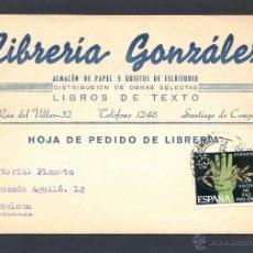 Cartes Postales: SANTIAGO DE COMPOSTELA *LIBRERIA GONZÁLEZ...* TP COMERCIAL. CIRCULADA 1965. . Lote 43770525