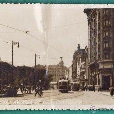 Cartoline: LA CORUÑA - AVENIDA DE LOS CANTONES - Nº S/N - ED. FERRER - NUEVA - AÑO 40 / 50. Lote 43929877