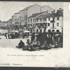 Postales: LUGO - PLAZA MAYOR - UN DIA DE MERCADO - PAPELERIA VIUDA DE ALONSO - REVERSO SIN DIVIDIR - (24212). Lote 45204651