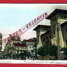 Cartes Postales: POSTAL EL FERROL DEL CAUDILLO, CORUÑA, CONCEPCION ARENAL Y CASA DE CORREOS, P96105. Lote 45685337