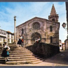 Postales: LA CORUÑA. IGLESIA DE SANTA MARIA ( COLEGIATA ). Lote 45757273