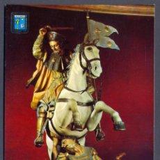 Postales: SANTIAGO DE COMPOSTELA. EL APOSTOL SANTIAGO A CABALLO. Lote 45757480