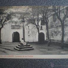 Postales: GALICIA A CORUÑA CONVENTO DE LAS CLARISAS POSTAL ANTIGUA. Lote 46001464