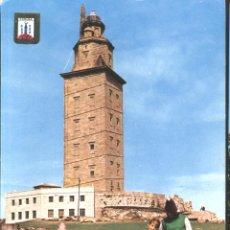 Postales: LA CORUÑA - TORRE DE HERCULES. Lote 46287223
