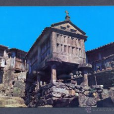 Postales: COMBARRO. ( PONTEVEDRA ). LUGAR DECLARADO MONUMENTO NACIONAL. HÓRREO TÍPICO. Lote 46499170