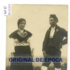 Postales: (PS-43251B)POSTAL FOTOGRAFICA DE GALICIA-TIPOS DEL PAIS.FOTO FERRER. Lote 46877541