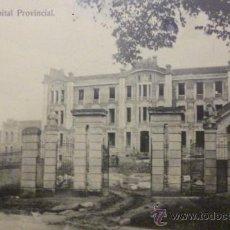 Postales: RARISIMA POSTAL DE ORENSE - OURENSE HOSPITAL PROVINCIAL COMIENZOS DEL SIGLO XX. Lote 47038033