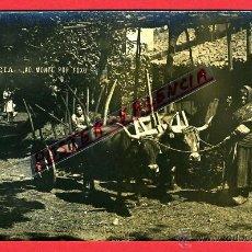 Postales: POSTAL LA CORUÑA, GALICIA , MONTE POR TOXO , FOTOGRAFICA ,ORIGINAL , P98995. Lote 47329831