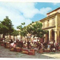 Postales: PONTEVEDRA. Lote 47389568