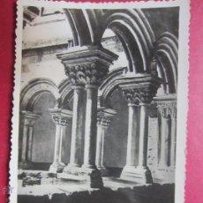 Postales: LUGO. CLAUSTRO DE SAN FRANCISCO. (ED. ARRIBAS Nº4).. Lote 48300571