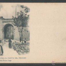 Postales: LUGO- MURALLA - PUERTA DEL PRESIDIO - COL MARCELINA SOTO FREIRE NUM 10 - P6884. Lote 48435160