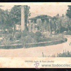 Postales: TARJETA POSTAL DE ORENSE - JARDIN DE POSIO. DETALLE. AGENCIA PUBLICITARIA NORMA. Lote 48972500