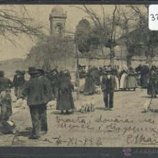 Postales: SANTIAGO DE COMPOSTELA - DIA DE MERCADO - FOTOTIPIA HAUSER Y MENET - (32214). Lote 49200673