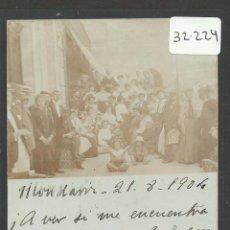 Postales: MONDARIZ - FOTOGRAFICA - REVERSO SIN DIVIDIR - (32224). Lote 49210498