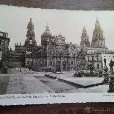 Postales: SANTIAGO DE COMPOSTELA. CATEDRAL: FACHADA DE LA AZABACHERÍA.. Lote 49582269