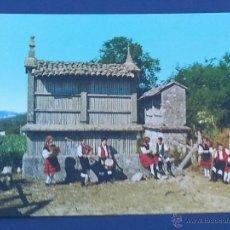 Postales - POSTAL GALICIA FOLKLORE GALLEGO DIVIRTIENDOSE - 49639688