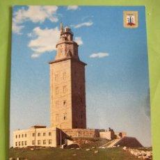 Postales: POSTAL CORUÑA - TORRE DE HERCULES - 1975 - SIN CIRCULAR - DOMINGUEZ 73. Lote 50195980