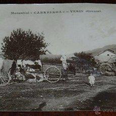 Postales: FOTO POSTAL DE VERIN (ORENSE) MANANTIAL CABREIROA, SIN CIRCULAR. Lote 59884517
