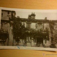 Postales: ANTIGUA POSTAL DE SANTIAGO DE COMPOSTELA - CASA DE LA TROYA (CASA DE CARMIÑA) - 15. Lote 50850970