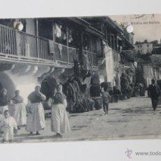Postales: POSTA DE VIGO, RIBERA DEL BERBÉS, PAPELERIA MANUEL VAZQUEZ, 1921. Lote 51032796