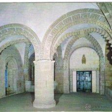 Postales: LA CORUÑA - SANTIAGO DE COMPOSTELA - PALACIO DE GELMIREZ - REFECTORIO. Lote 51438672