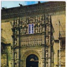 Postales: LA CORUÑA - SANTIAGO DE COMPOSTELA - HOSTAL REYES CATOLICOS. Lote 51438713