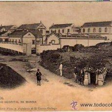 Postales: EL FERROL. CORUÑA. NUEVO HOSPITAL DE MARINA. III SERIE. Nº 7. PAPELERIA DE EL CORREO GALLEGO.. Lote 51829530