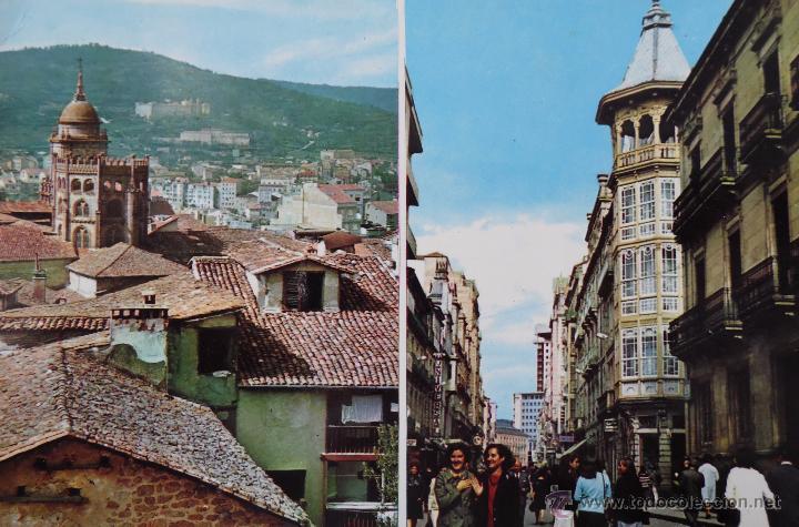 ORENSE: EDICIONES RO-FOTO Nº 3 (Postales - España - Galicia Moderna (desde 1940))