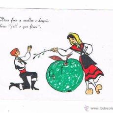 Postales: POSTAL ANTIGUA PAREJA GALLEGA ARTESANÍA MARINA LA CORUÑA. Lote 52558733