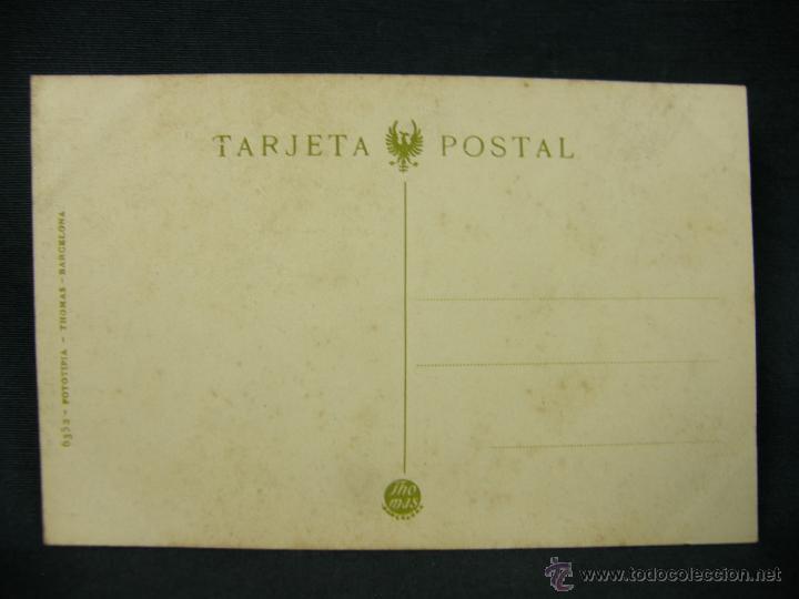 Postales: postal galicia 17 santiago de compostela excavaciones del antiguo palacio de gelmirez fot thomas - Foto 2 - 227049790