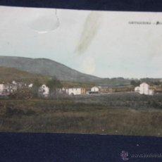 Postales: POSTAL COLOREADA GALICIA ORTIGUEIRA FEÁS O JEÁS E. J. G. PARIS IRUN. Lote 52619798