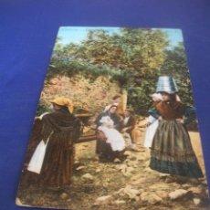 Postales: TARJETA POSTAL DE GALICIA-DESPUES DEL TRABAJO-NO.2.ERNESTO MADRID.. Lote 52780988