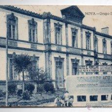 Postales: NOIA. GRUPO ESCOLAR. CARTEL PUBLICITARIO: AUTOS EL FERROLANO Y TALLERES ACO. HISPANO-SUIZA. Lote 52906438