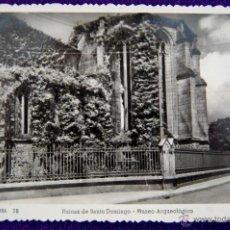 Postales: POSTAL DE PONTEVEDRA. Nº28 RUINAS DE SANTO DOMINGO - MUSEO ARQUEOLOGICO. AÑOS 50.. Lote 53047648